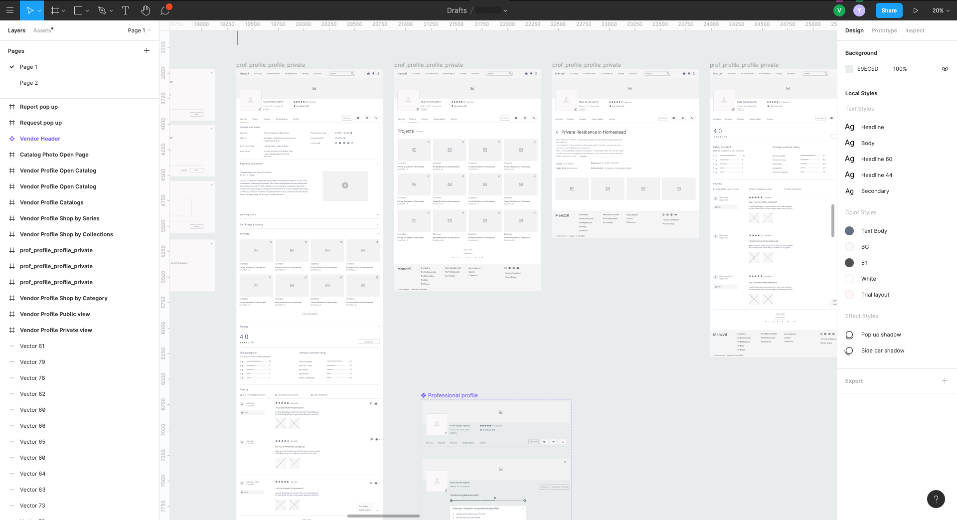 figma-interface.png