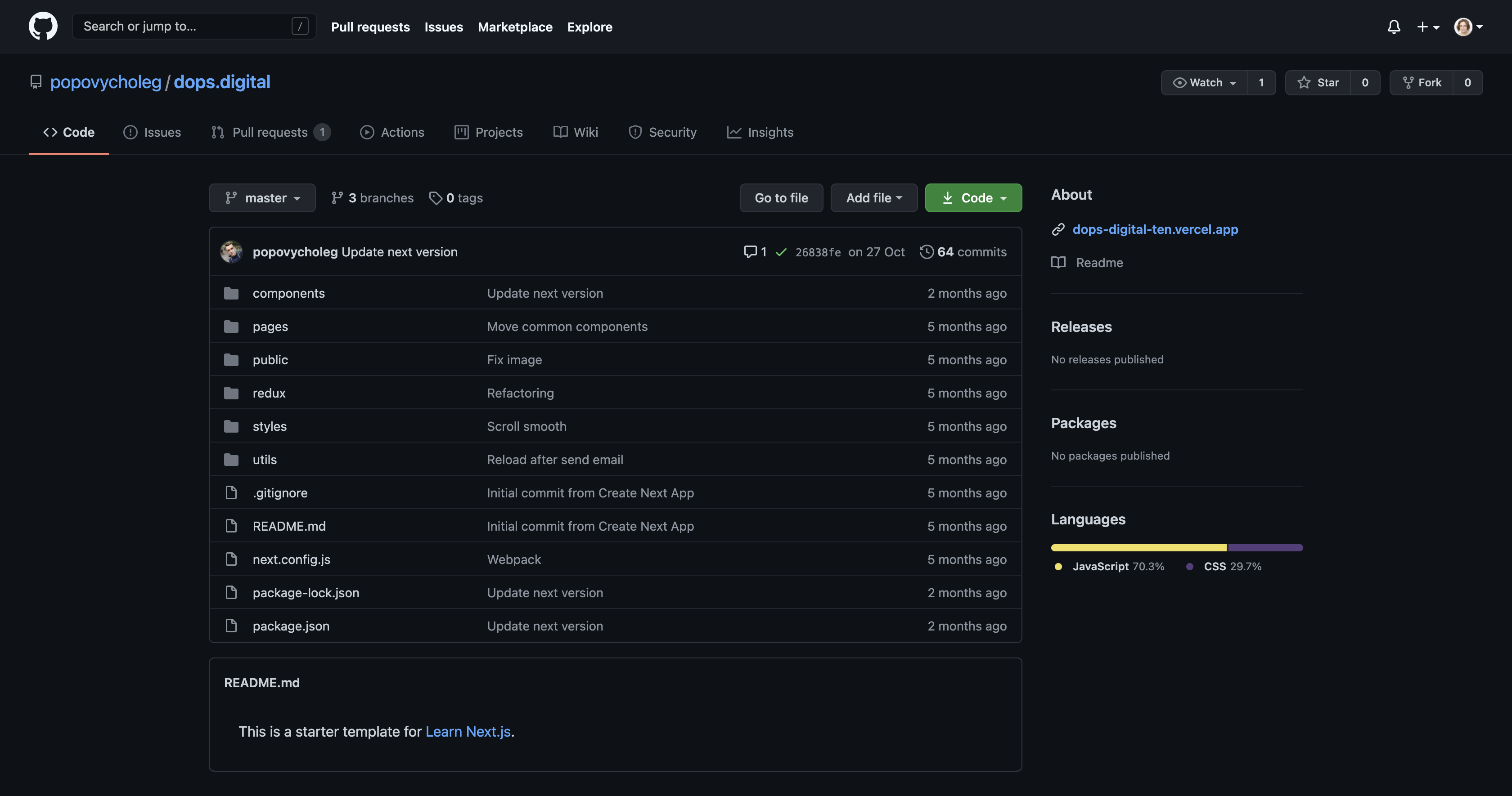 github-interface.png